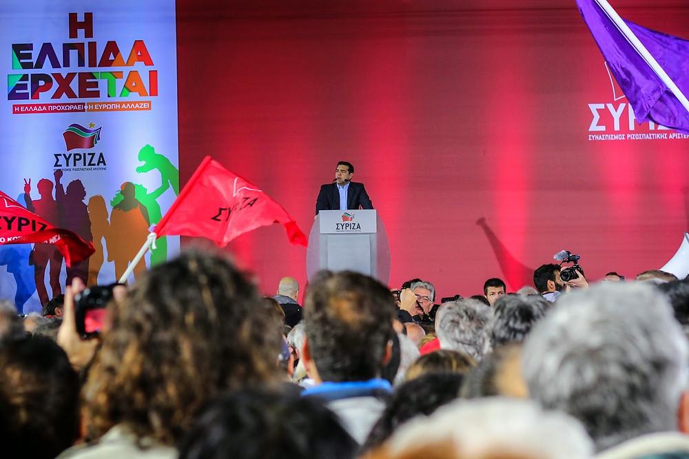 mitin syriza2.jpg