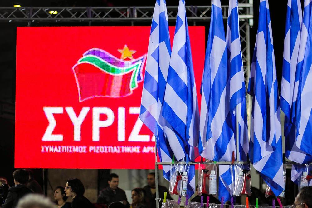 mitin syriza1.jpg
