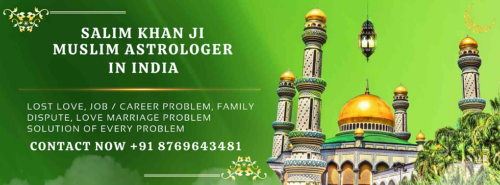 No 1 Muslim Astrologer In india (5).png