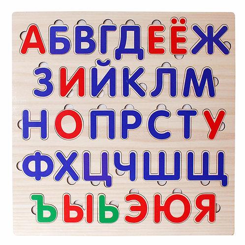 """Алфавит русский """"Звуки и буквы"""""""