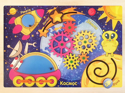 """Развивающая игра """"Бизиборд: Космос"""""""