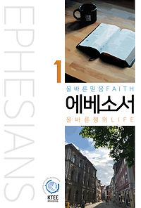 EP_01_cover.jpg