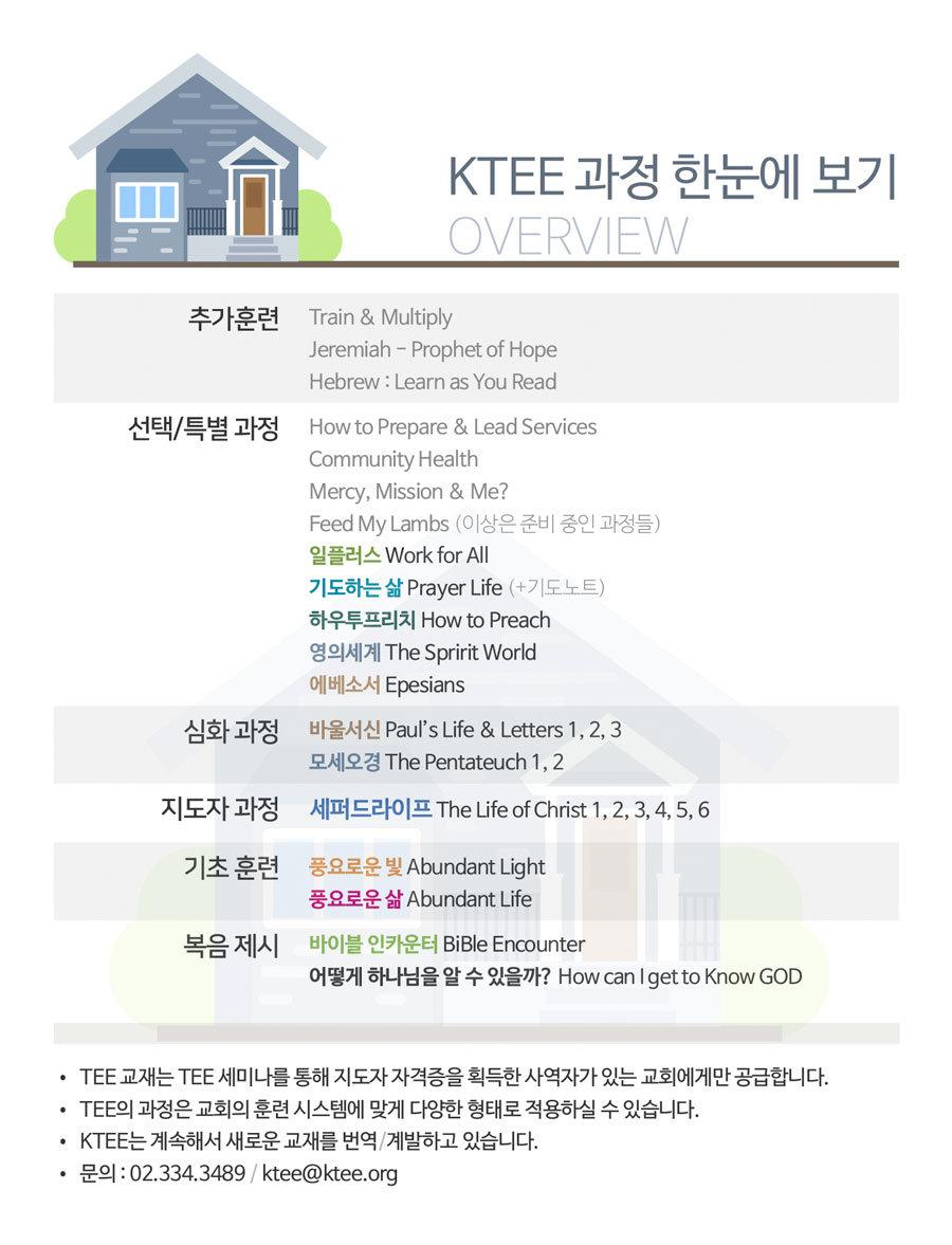 web_info.jpg