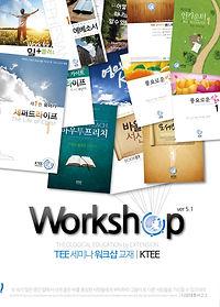 WK_cover.jpg
