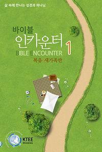EN_01_cover.jpg