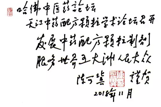 chinese writing.png