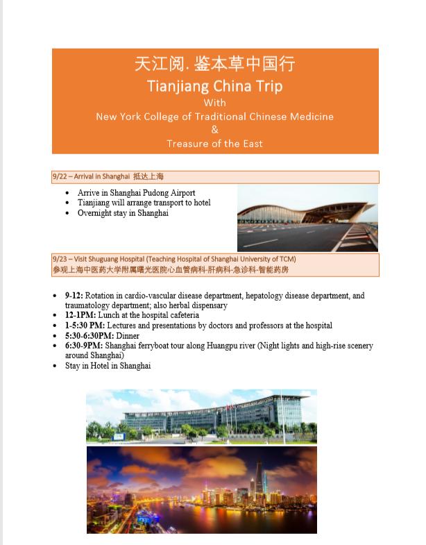 china trip 1.png