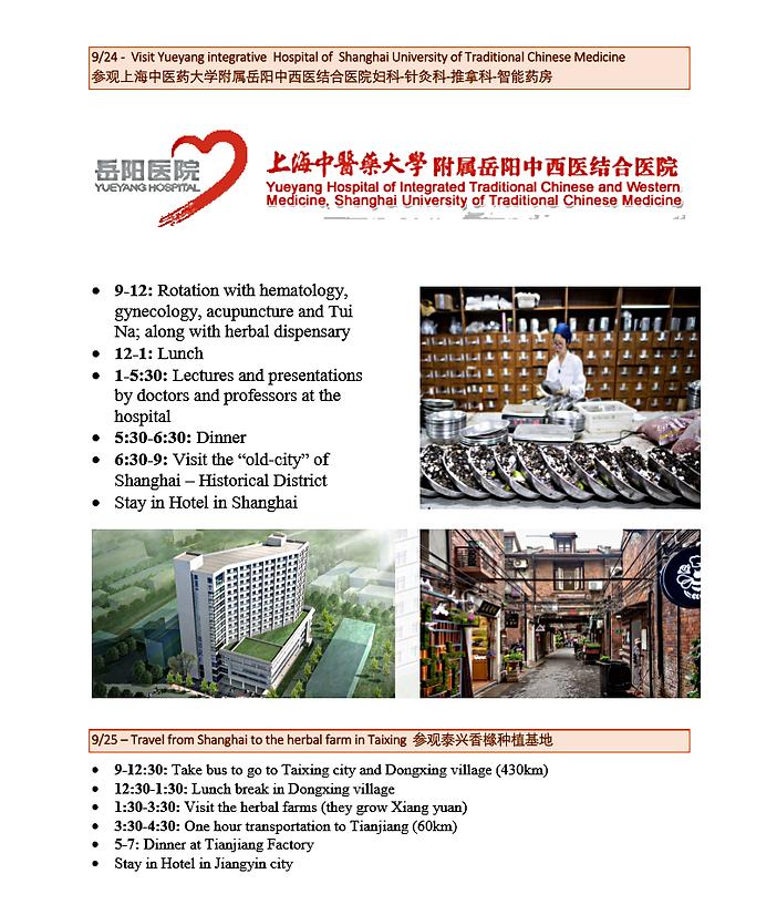 Tianjiang2.png