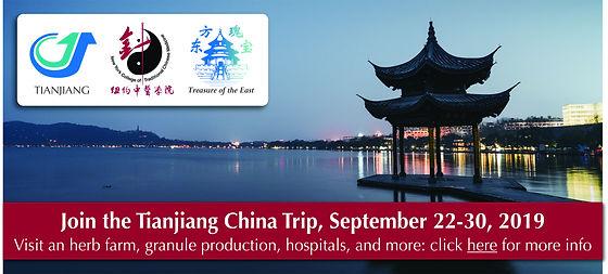 Tianjiang China Trip v3.jpg