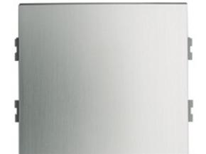 Fermax Skyline 7443 blank module