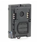 TRADE BPT Colour Camera HAVC/200