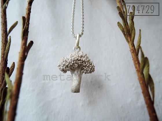 MW P1050 The Broccoli Pendant