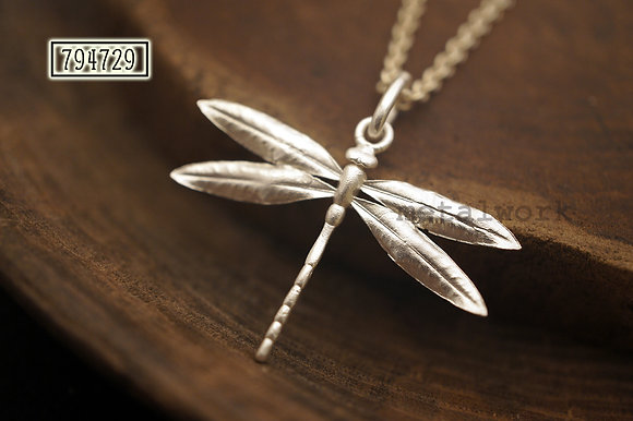 MW P1152 Dragonfly Pendant (Small)