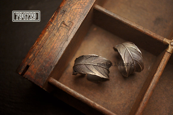 MW R1042 The 925 Silver Ma'at Ring