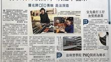 經濟日報 2016-3-10