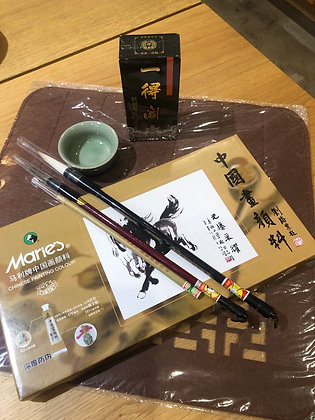 Chinese painting starter set - with free gift!