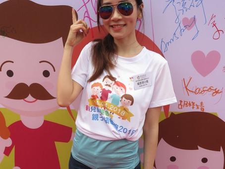 東方日報(2018年4月)楊思琦以香港兒童基金會家長義工親子大使身份參加慈善跑起步禮
