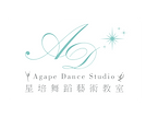Agape-Dance-Studio-星培.png