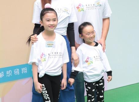 蘋果日報(2018年3月)楊思琦胡梓盈捐贈物資送予有需要小朋友
