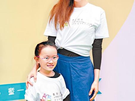 蘋果日報(2018年3月)楊思琦帶囡囡做義工