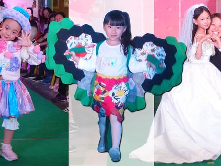 Oh!爸媽(2018年10月)【賦予舊物第二生命】香港兒童基金會首屆 Fashion Show 基層家庭免費參與
