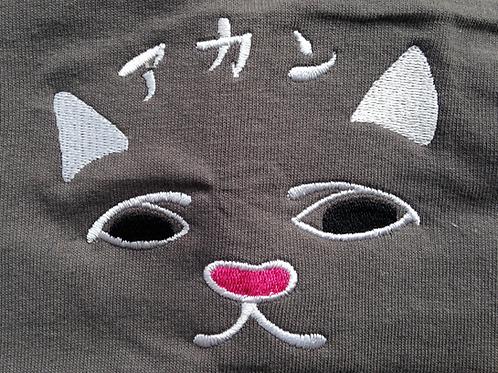 Akan T-shirt