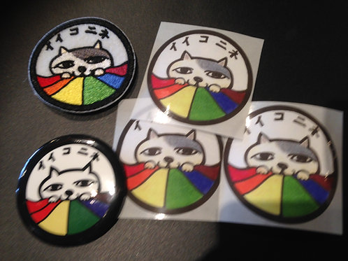 Behave! Patch, Button, and three stickers
