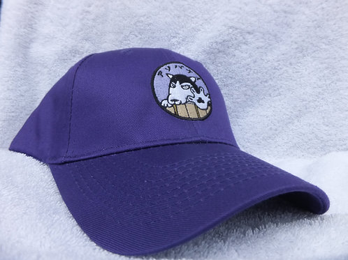 Asobonai baseball hat