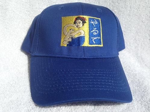 Yarude Baseball Hat