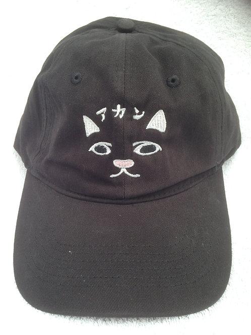 Akan Hat