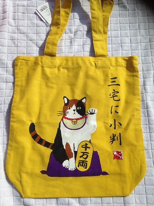 Beckoning Cat Bag