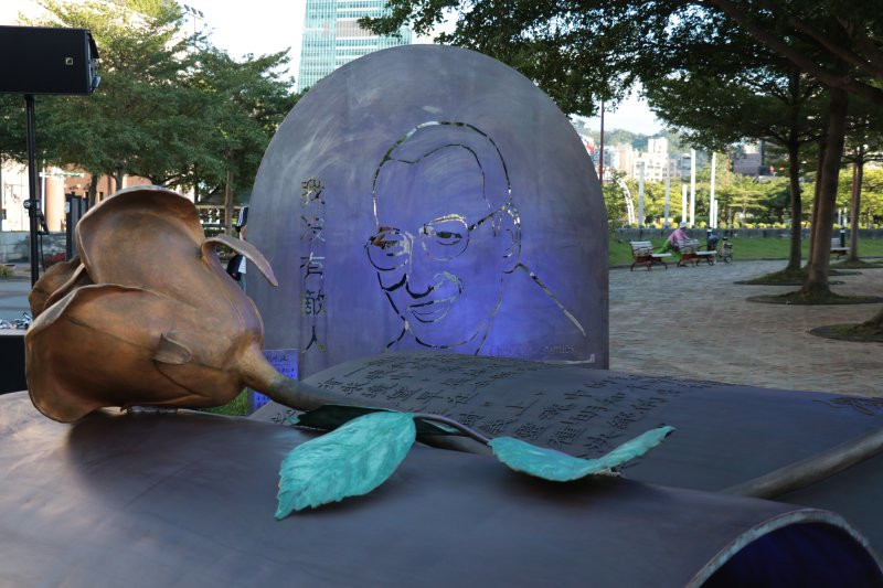 'I Have No Enemies,' a three-part sculpture dedicated to the late Chinese Nobel Peace Prize Laureate Liu Xiaobo, is unveiled in Taipei, Taiwan on the one year anniversary of his death on Jul. 13 2018 Wen-Yee Lee—TIME