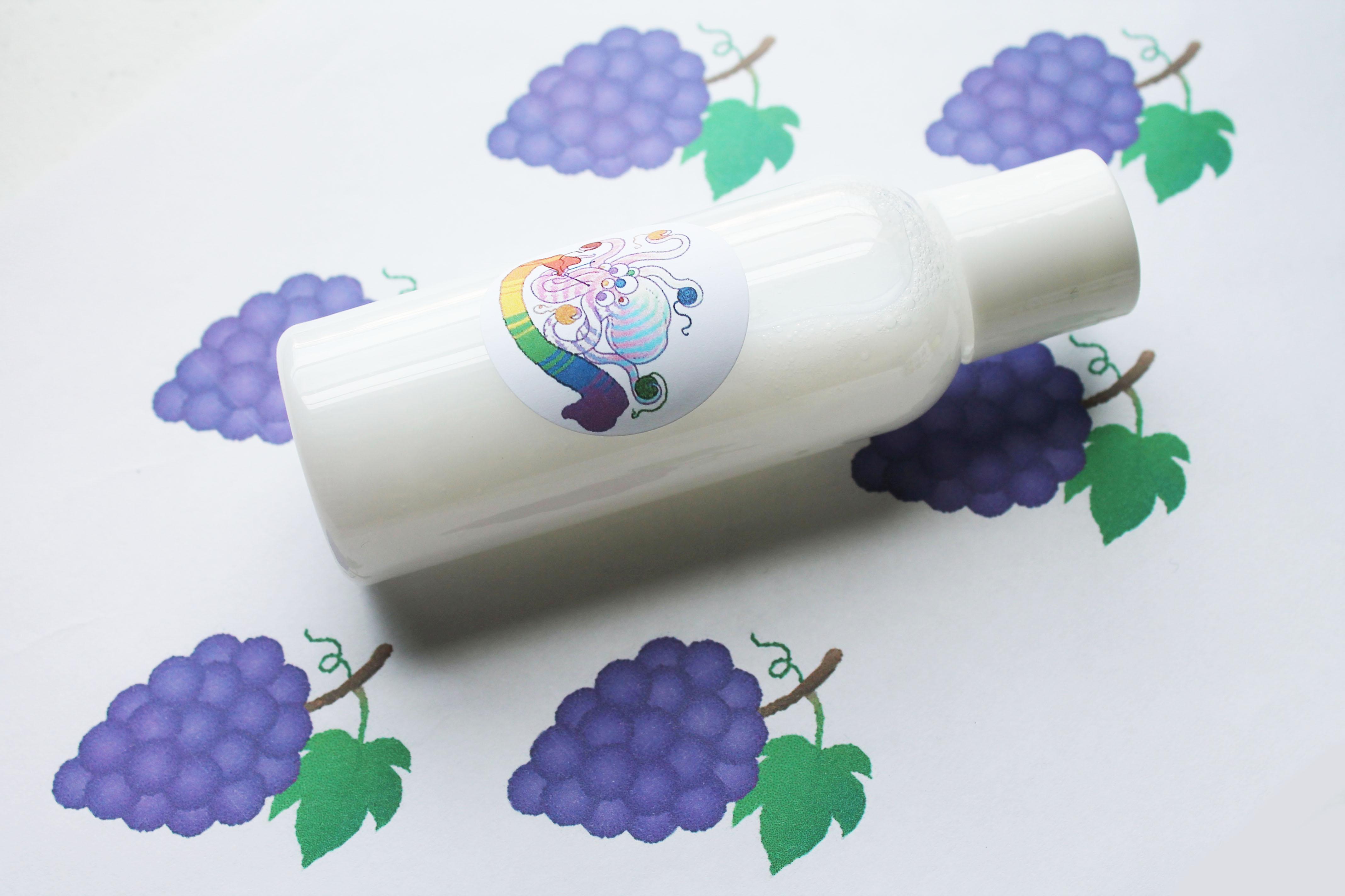 grape lotion.JPG