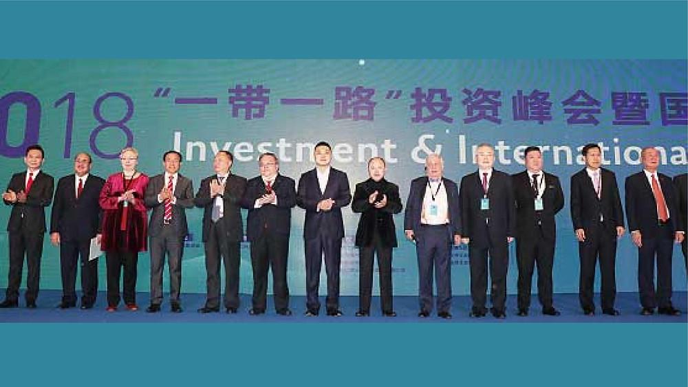 """●主讲佳宾、佳宾,共同祝贺""""一带一路""""投资峰会暨国际贸易论坛的成功举行。"""