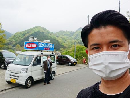 清川村議会議員選挙の応援