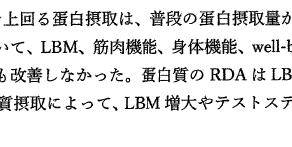 2018/4/10 抄読会