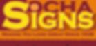 LOGO-2019-SochaSportsGifts.png