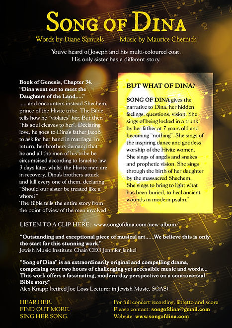 Song of Dina2.jpg