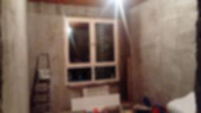 2 комната под черновой ремонт