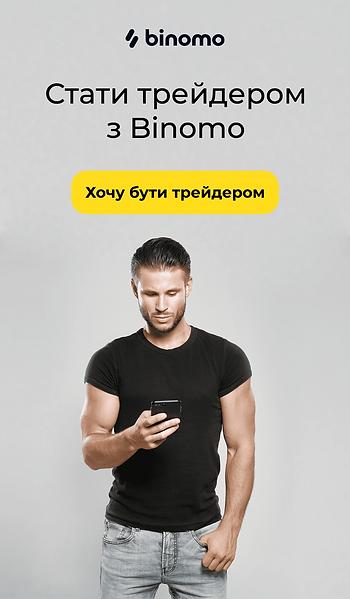 ua_hornet-v3_ua_1125x1924.png