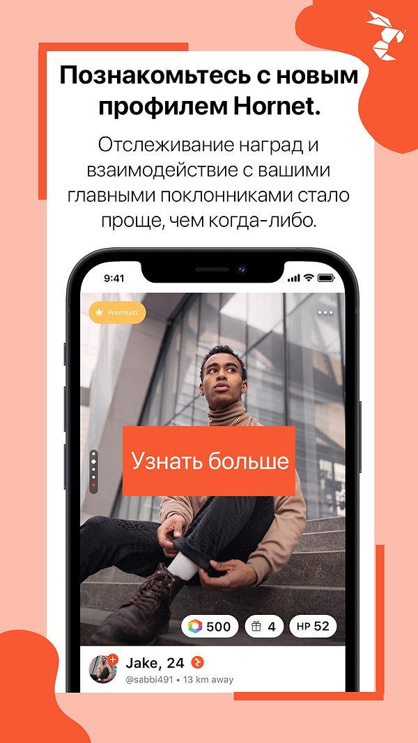 V7.2 Channel INBOX (Russian).jpg