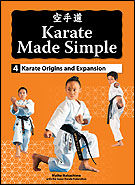 karate4.jpg