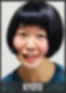 Kurumi-Small.png
