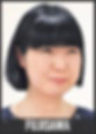Tomoko-Small.png