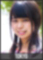 Akiko-Small.png