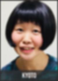 Kurumi-L.png
