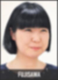 Tomoko-L.png