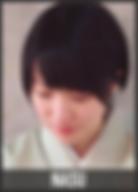 Tsubomi-Small.png