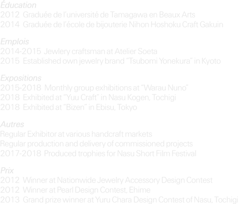 TSUBOMI CV FRENCH.png