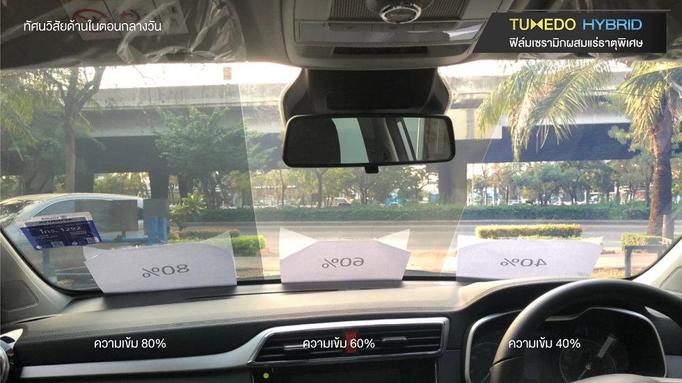 TUXH_INDAY.jpg